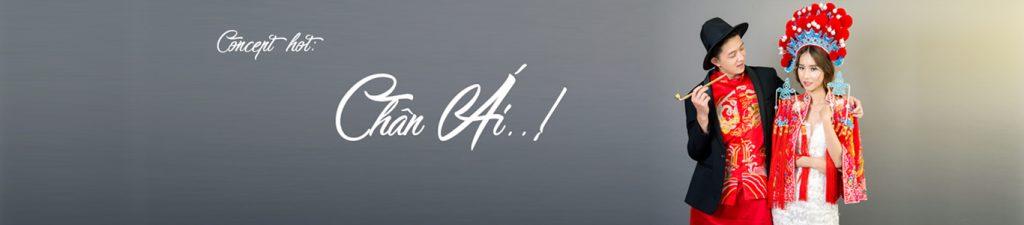 Bo suu tap_Chan Ai 05 - Veronica Wedding